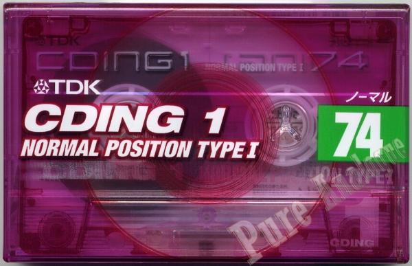 TDK CDing1 (1999) JAP