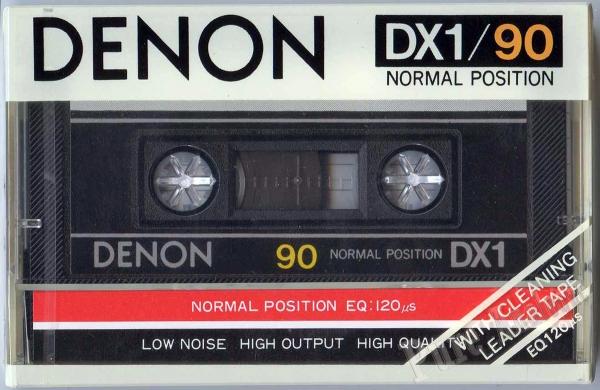 Denon DX1 (1981) EUR