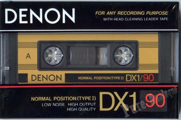 Denon DX1 (1987) EUR/US
