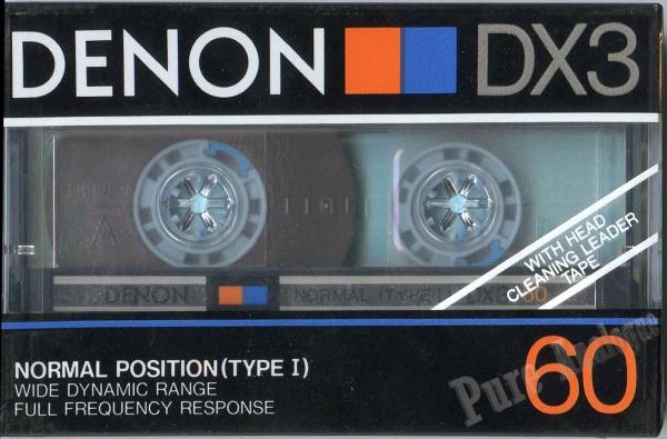 Denon DX3 (1985) EUR