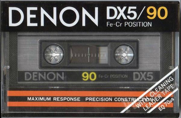 Denon DX5 (1981) EUR