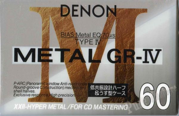 Denon GR-IV (1993) JAP