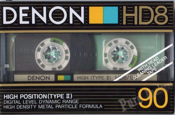Denon HD8 (1985) EUR