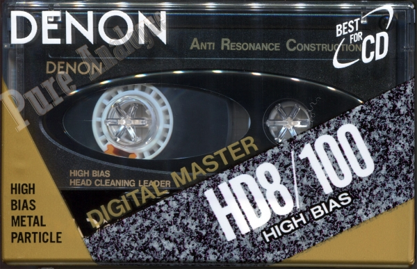 Denon HD8 (1990) US