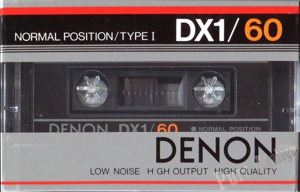 Denon DX1 (1983) JAP