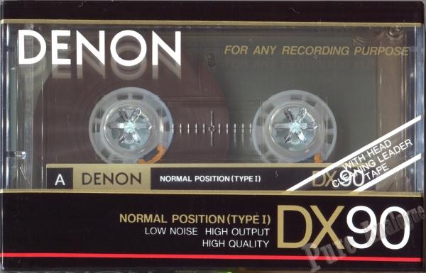 Denon DX1 (1990) EUR/US