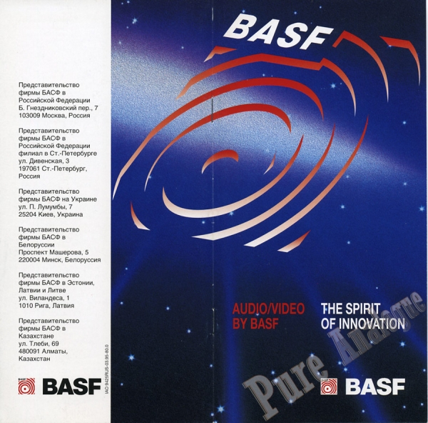 Basf 1994