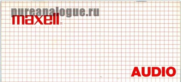Maxell 1985