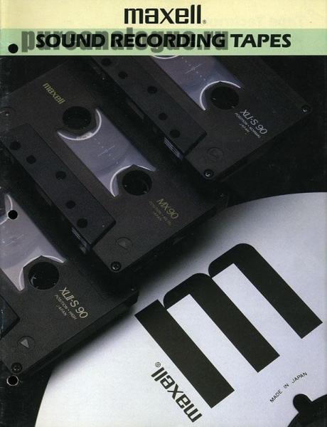 Maxell 1986