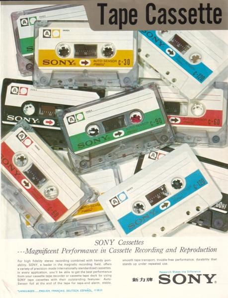 Sony 1975
