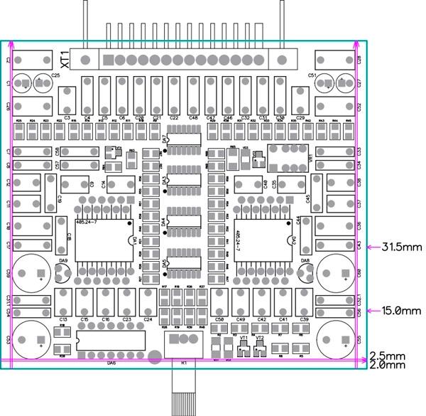 СШП Электроника-004. 8 плат