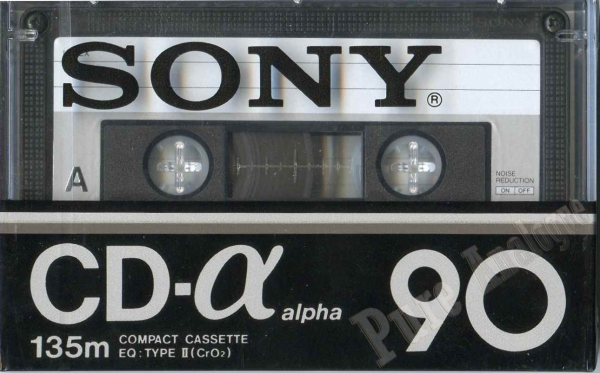 Sony CD-Alpha (1981) EUR