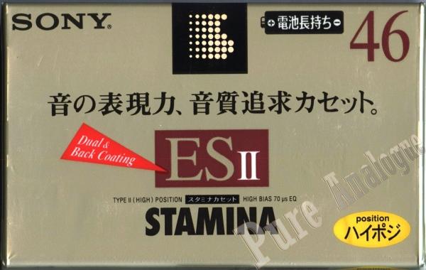 Sony ES-II (1996) JAP Stamina