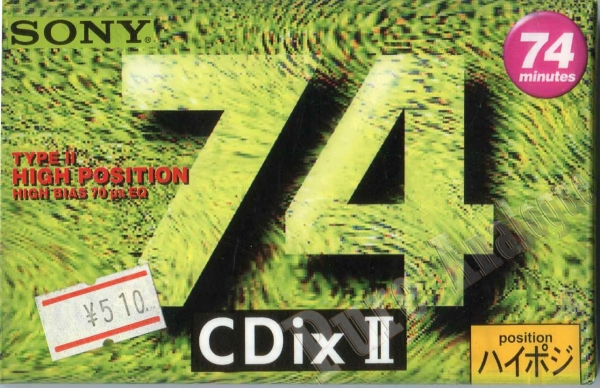 Sony CDix II (1994) Japan