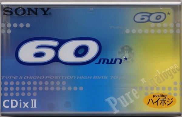 Sony CDix II (2000) Japan