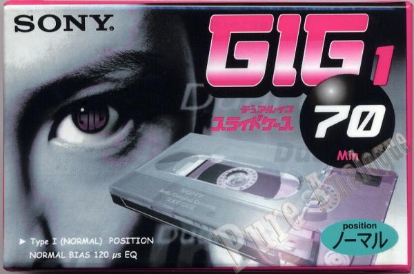 SONY GIG 1 (1999)