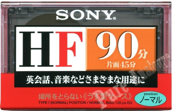Sony HF (1997) JAP