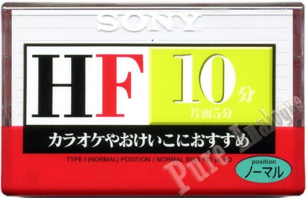 Sony HF (2013) JAP