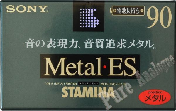 Sony Metal-ES (1996) JAP