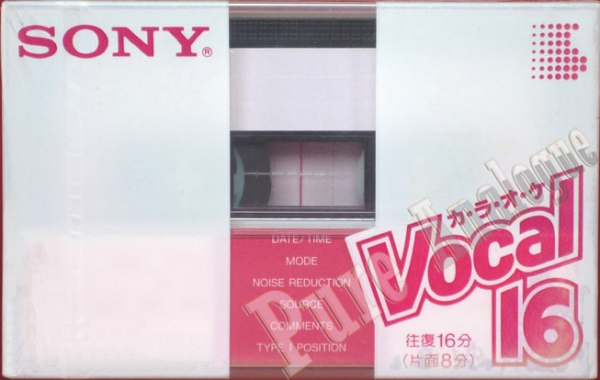 Sony Vocal (1985) JAP