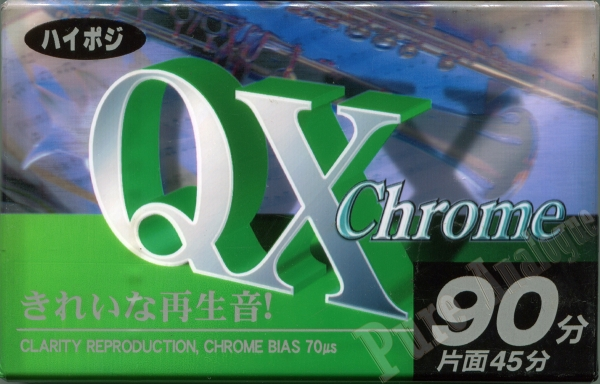 SKC QX (2000) Korea