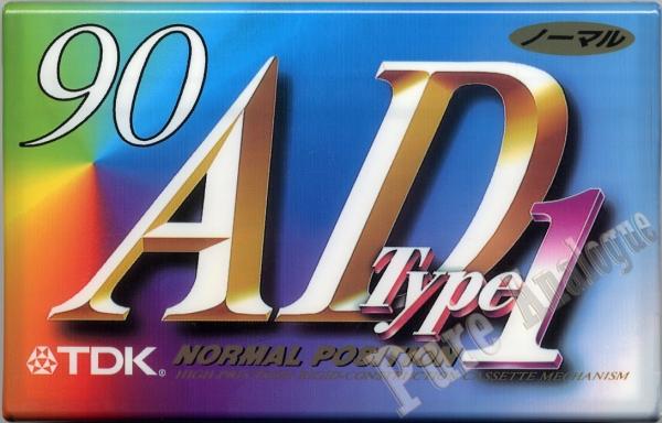 TDK AD (1995) JAP