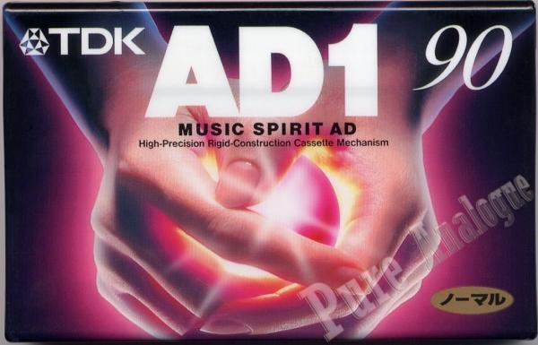 TDK AD (1996) JAP