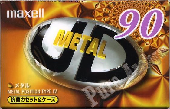 Maxell Metal UD (1999) JAP