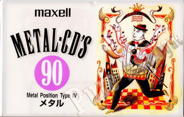 Maxell Metal-CD's (1995) JAP