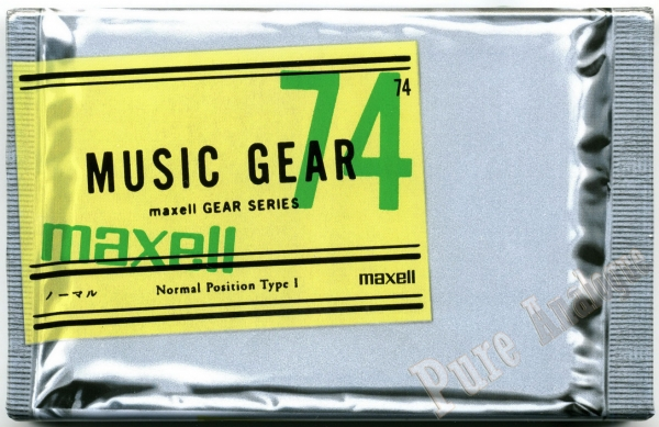 Maxell Music Gear I (2000) JAP (MG I)