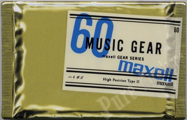 Maxell Music Gear II (2000) JAP (MG II)
