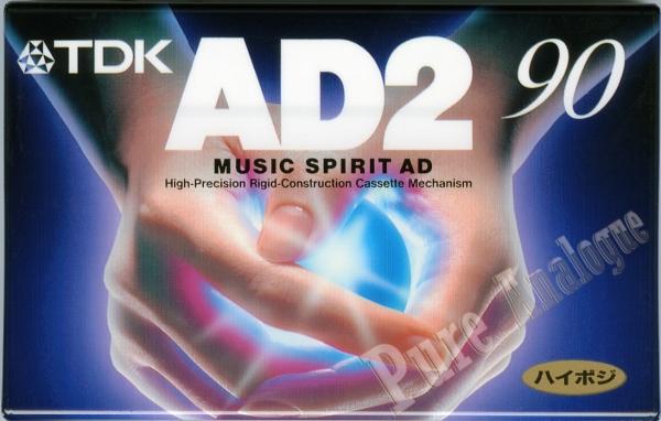 TDK AD2 (1996) JAP