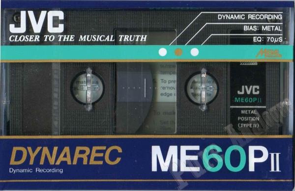 JVC ME PRO II (1983) US