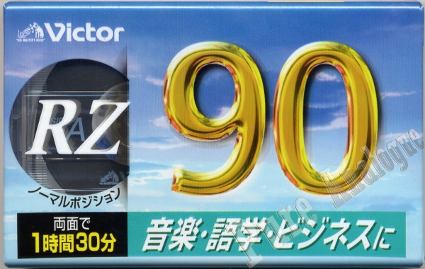 Victor RZ (1999) JAP