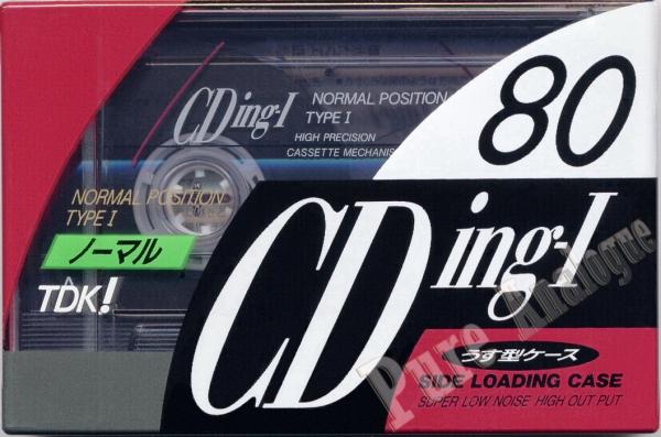 TDK CDing1 (1992) JAP