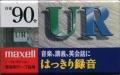 Maxell UR (1999) JAP